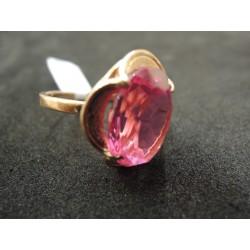 Kuld Sõrmus 585 proov (№L523)