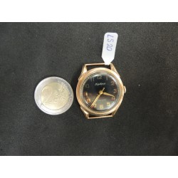 Kuld Kaekell 583 proov (№L520)