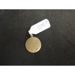 Золотой кулон 585 проба...