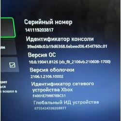Mängukonsool Xbox Series S...